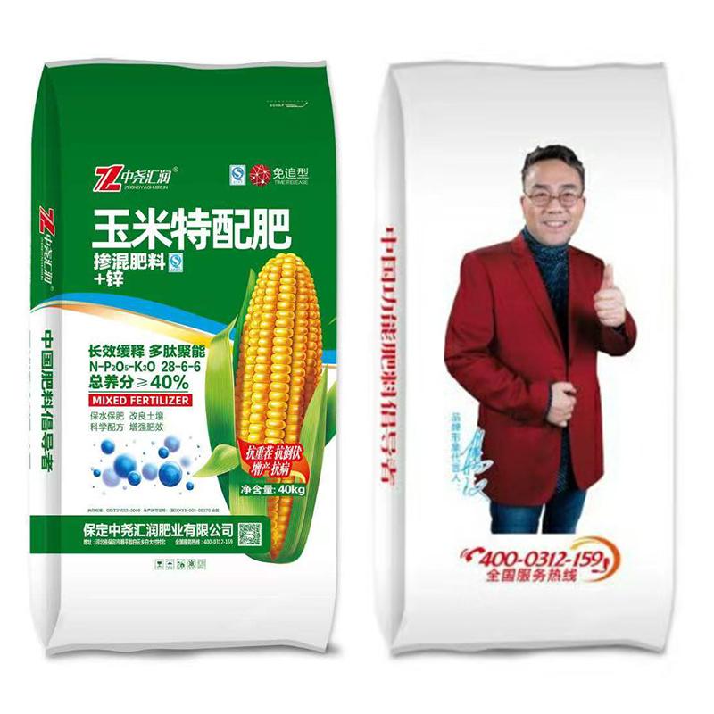 中尧汇润玉米特配肥掺混肥料