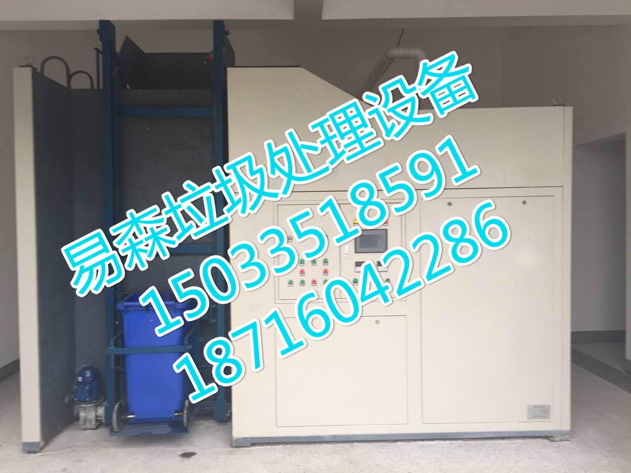 垃圾處理制肥技術垃圾處理站15033518591有機質垃圾處理機