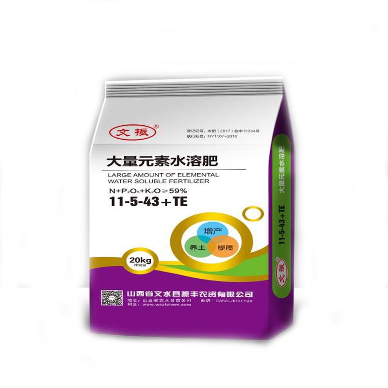 大量元素水溶肥11-5-43+TE