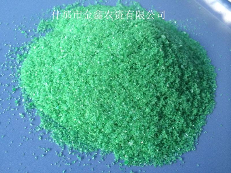 大量元素水溶性肥料(高氮型)